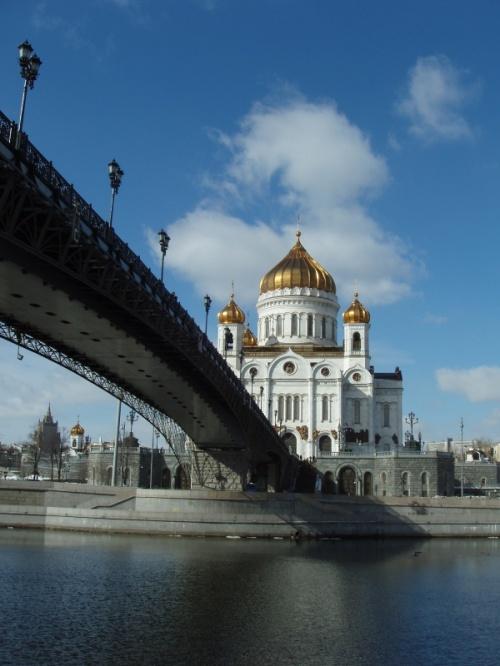 Патриарший мост и Храм Христа Спасителя
