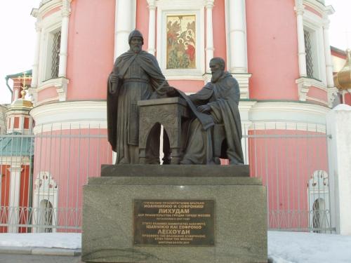 памятник греческим просветителям