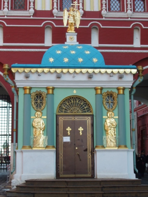 Иверская часовня. Воскресенские ворота
