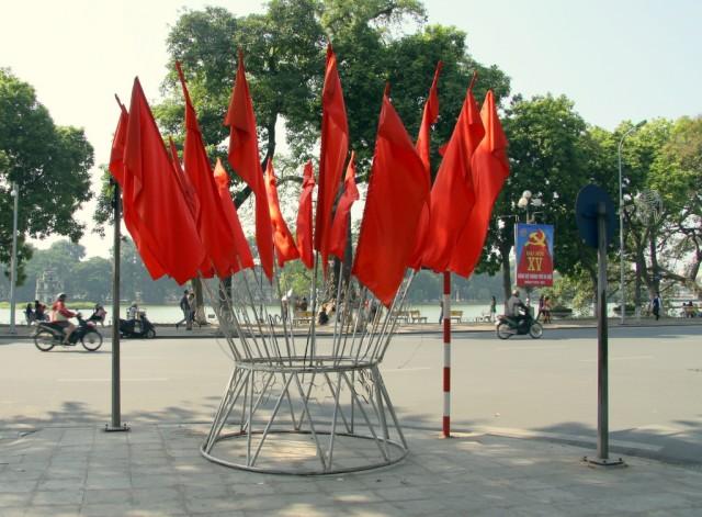 Хоровод флагов