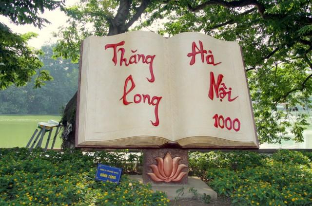 1000 лет озеру Возвращенного меча