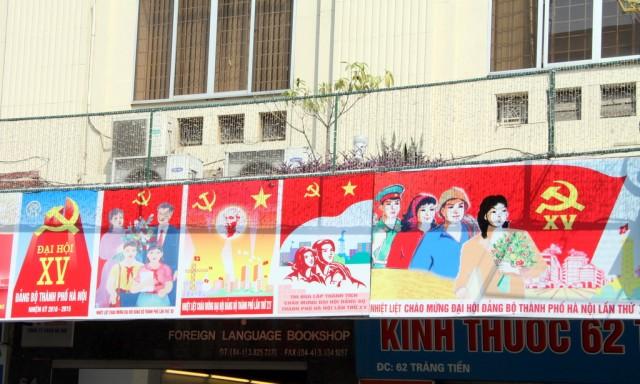 Билборды социалистические
