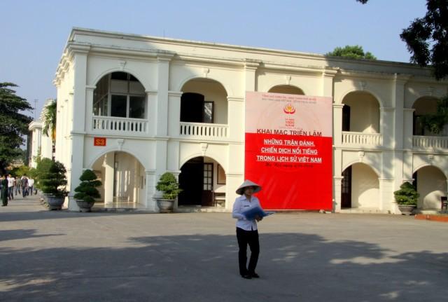 Музей вьетнамских войн