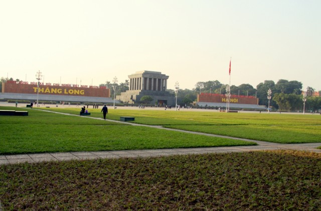 Площадь Бадинь