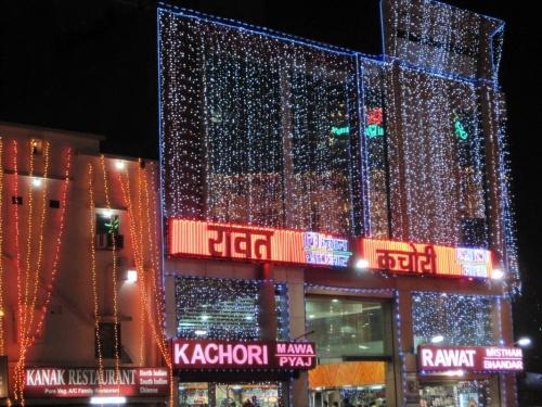 В Джайпуре