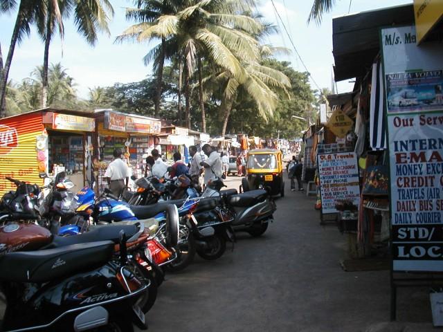 Главная улица.