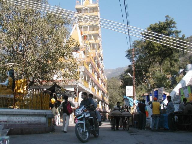 Центр Лакшман-Джулы
