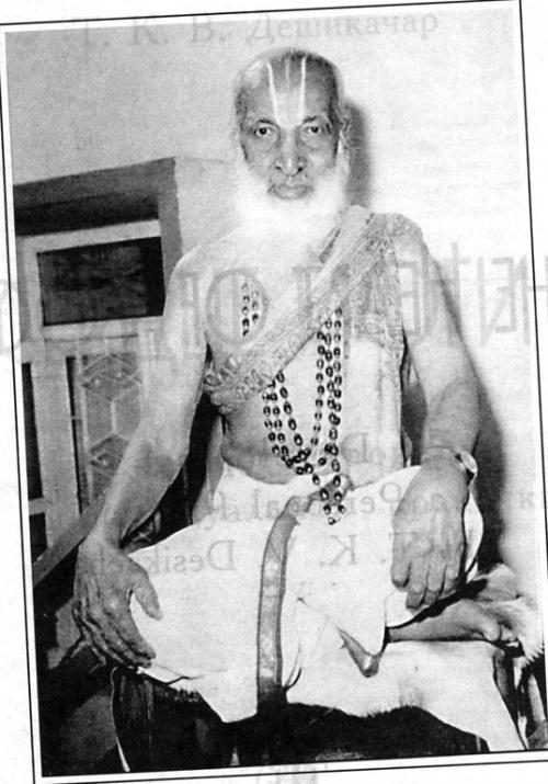 Шри Т. Кришнамачарья, 100 лет.