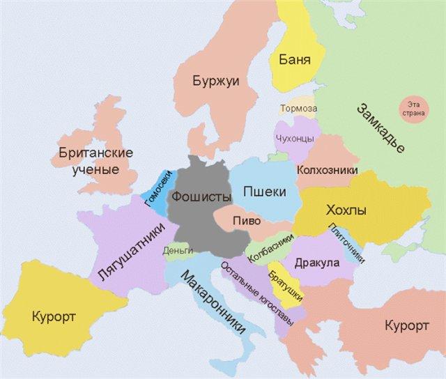 Карта светлой части России