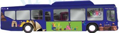 НоНо Bus