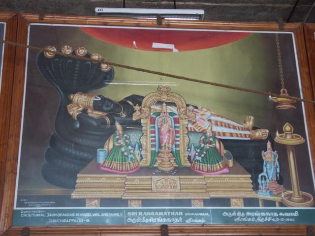 Ранганатх - главное Божество Шрирангама