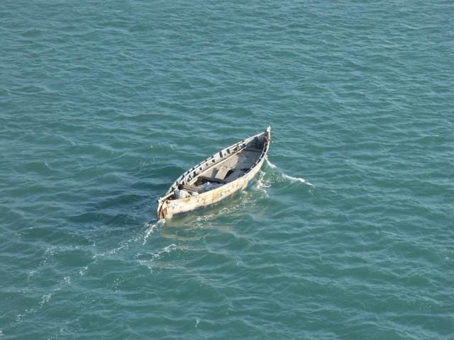 это лодка