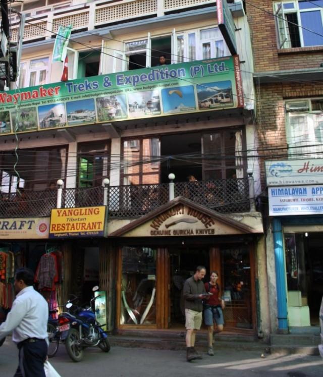 тибетский ресторан, где готовят обалденные момо