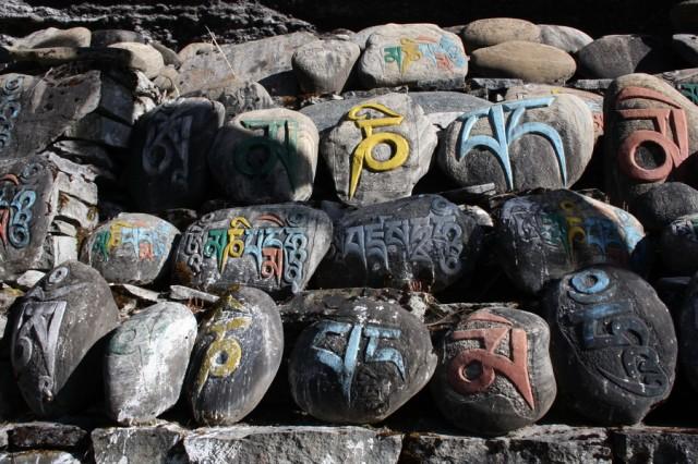 молитвенные камни