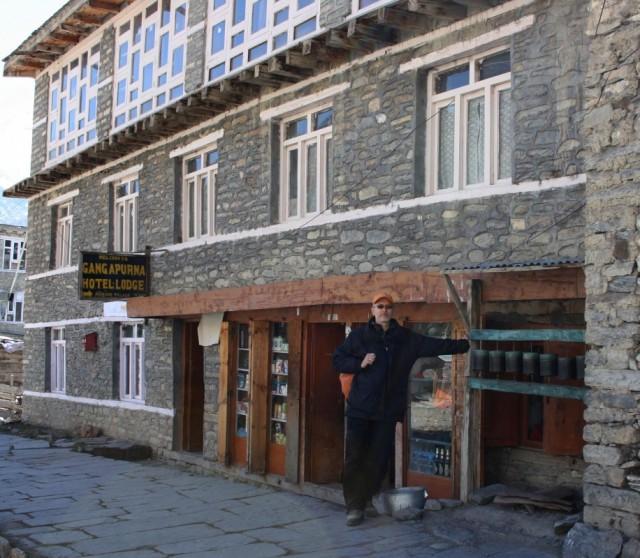 Гостиница «Gangapurna hotel and lodge»