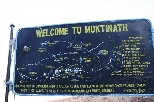 план Муктинатха