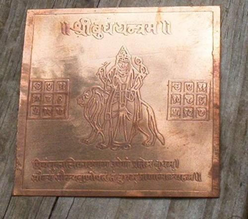 Буддха Янтра - Янтра Меркурия