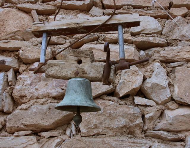 колокол сзывающий к молитве и трапезе