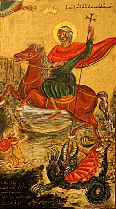 георгий-Победоносец арабской наружности