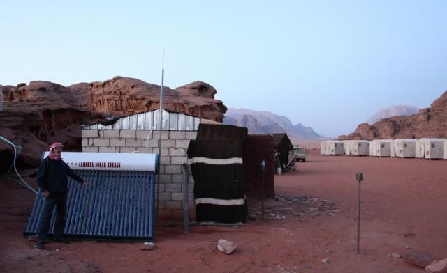 лагерь, где нас напоили чайком