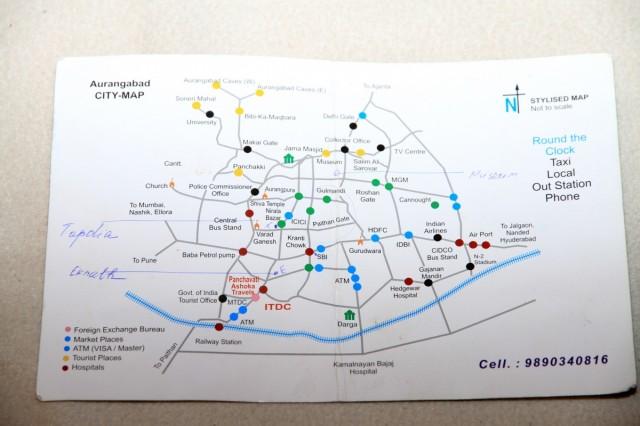 Карта Аурангабада.