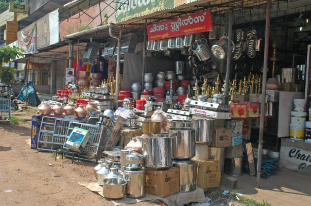 В Карунагапалли