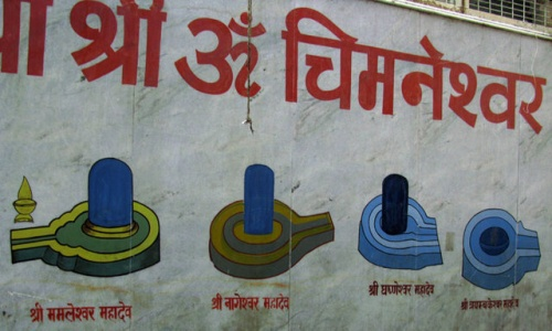 Фрагмент изображения на стенах Варанаси всех Джотир-лингамов by Govaranasi