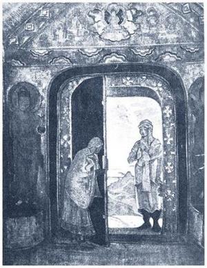 "Н.Рерих. ""Вестник"" 1924г."