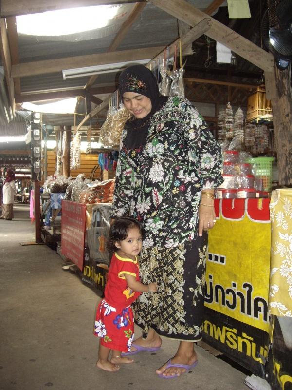 Мусульманская деревня