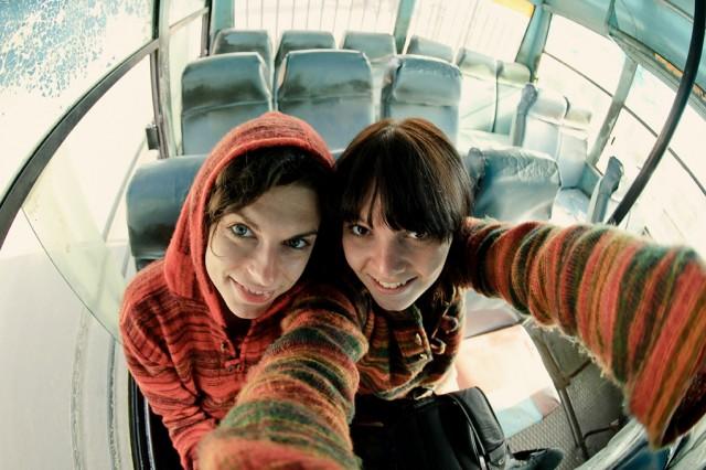 Счасливые, думаем будем ехать в пустом автобусе
