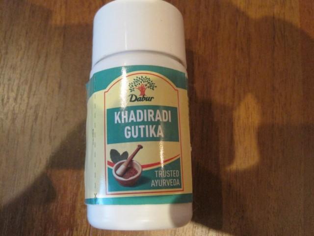 Офигенные таблетки от кашля.