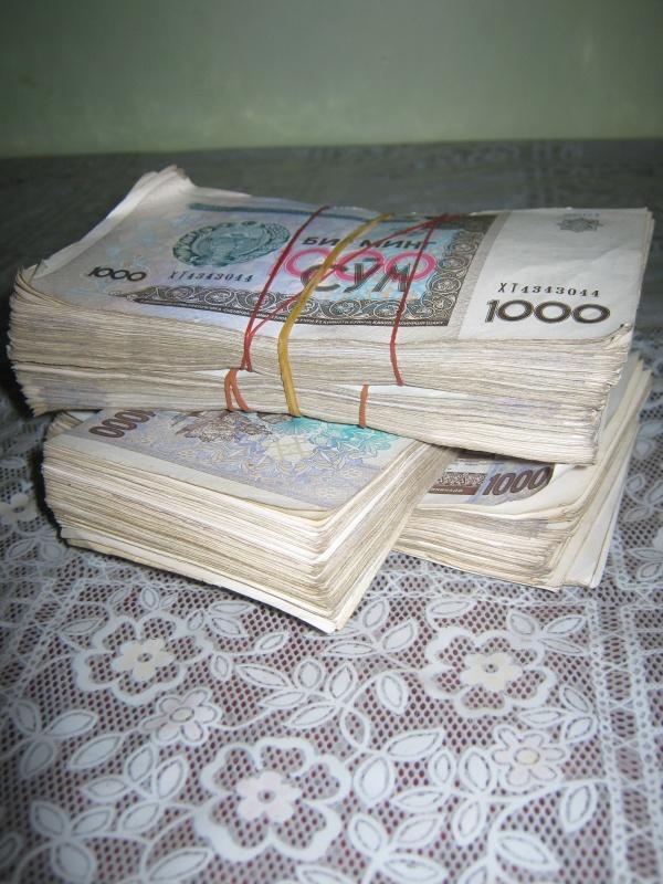 Вот во что превратились мои 200 долларов США.