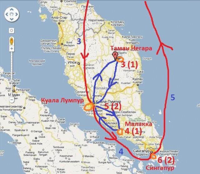 Мой маршрут (нижняя часть карты)