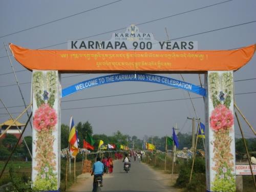 Въезд в резиденцию Кармапы