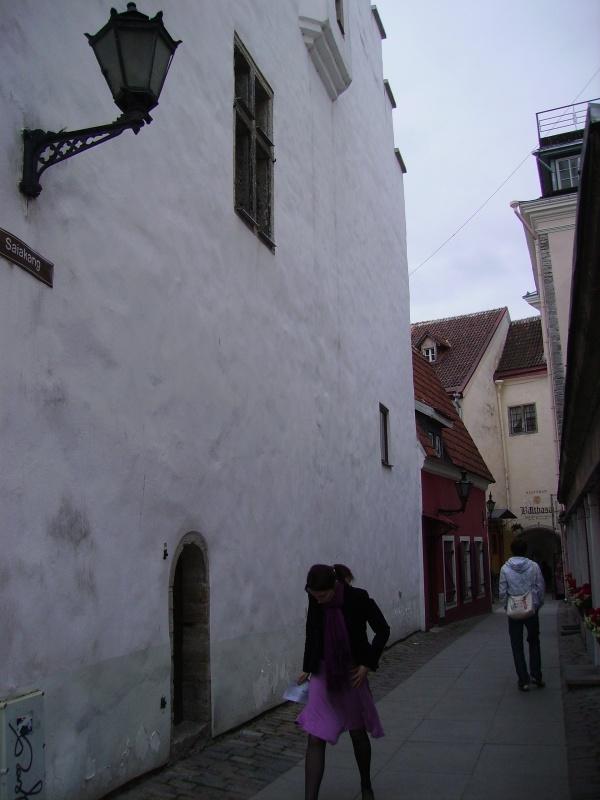 улица Saiakang