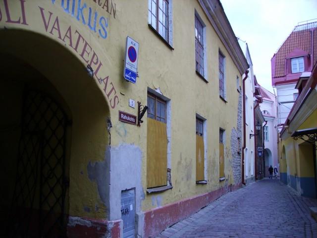 улица Rahukohtu