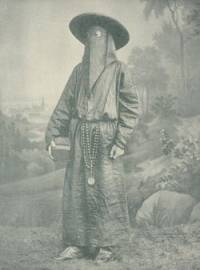 Монах 19-го века))