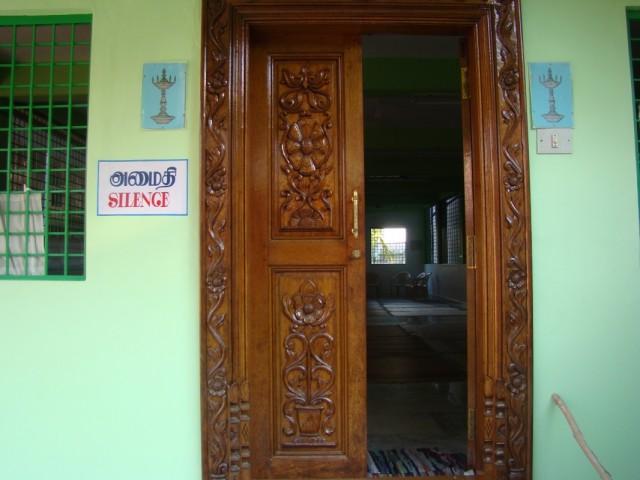 Дом Шива Шакти 2