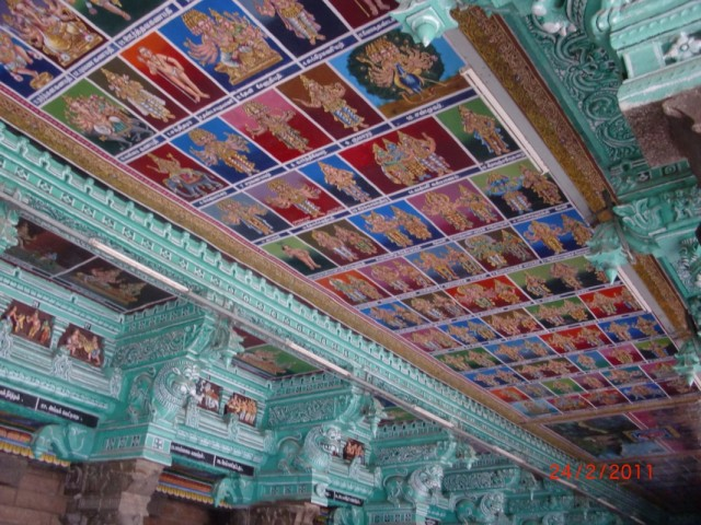 Мадураи, храм внутри 1