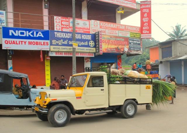 Свежие овощи на рынок в Теккади