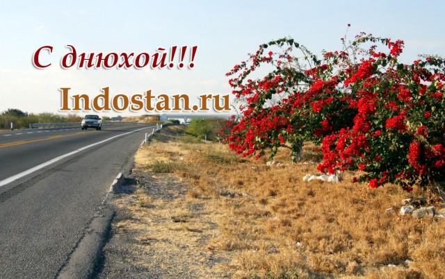 Синего неба, интересных дорог и ярких впечатлений)))