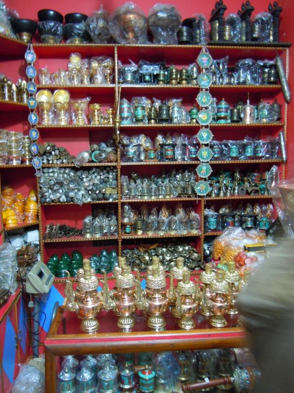 Магазин буддистских штучек
