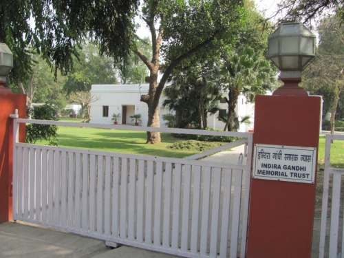Мемориал Индиры Ганди