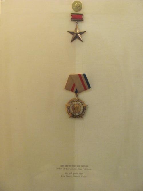 Ордена Вьетнама и Кубы