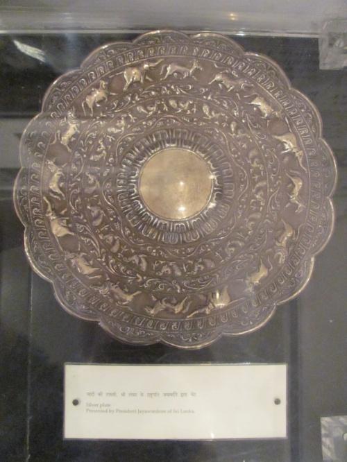 Серебрянная тарелка от Президента Шри Ланки