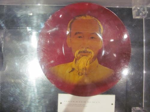 Хо Ши Мин - оригинальностью не отличился...