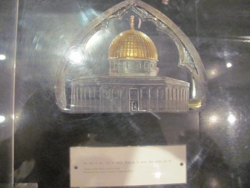 Чеканка от Ясира Арафата