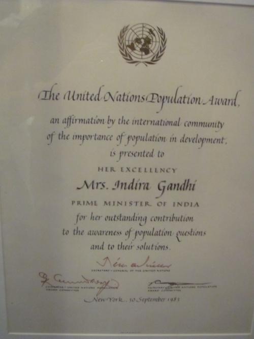 Награда ООН