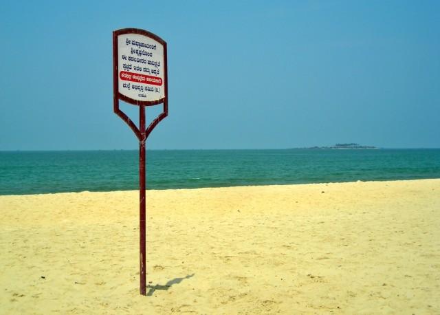 а так же имеется пляж