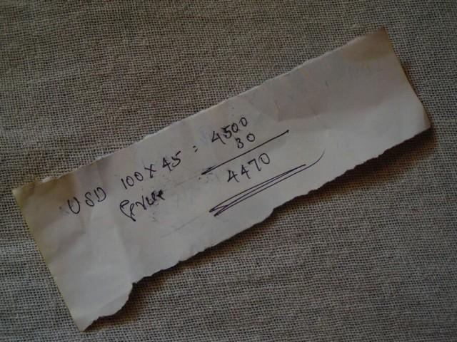 а в банке при обмене по просьбе выдадут такой вот чек